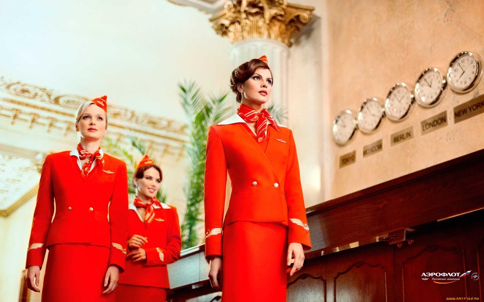Картинки по запросу Авиакомпания «Аэрофлот-российские авиалинии» приглашает на работу бортпроводников.